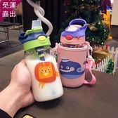 帶吸管玻璃杯男女寶寶兒童水杯便攜可愛卡通杯子幼兒園小學生水杯【快速出貨】