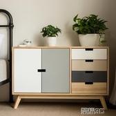熱銷斗櫃  實木斗櫃簡約現代五斗櫃臥室五斗櫥矮櫃儲物櫃北歐多抽屜式收納櫃 LX