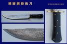 郭常喜與興達刀具--郭常喜限量手工刀品-大獵刀(AS-25)