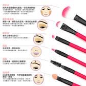 韓版 經典時尚彩妝刷具組(七件組) 不挑款隨機出貨【YES 美妝】