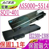 ACER電池-宏碁電池 ASPIRE 5000, 5001,5002,5003,5005,5510電池,5512,5513,5514,5001WLCi,5002LMi