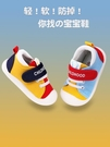 兒童鞋 女兒童鞋子春秋季男童0-1-2一3歲兒童鞋子學步鞋軟底透氣單鞋小童【快速出貨】