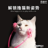 貓咪按摩v字滾輪逗貓棒擼貓神器貓咪玩具寵物玩具 【快速出貨】