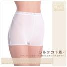 【碧多妮】女性純蠶絲四角內褲-[1002]-大尺碼