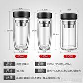夏季雙層玻璃男商務過濾水杯泡茶杯便攜加厚透明喝水杯子定制logo『韓女王』