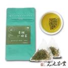 【名池茶業】青湖綠茶 - 茉莉綠茶三角立體茶包 (12入)