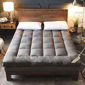 床墊 加厚羽絨棉床墊 榻榻米雙人10cm可摺疊1.5m1.8m床褥子1.2m宿舍墊被T 4色