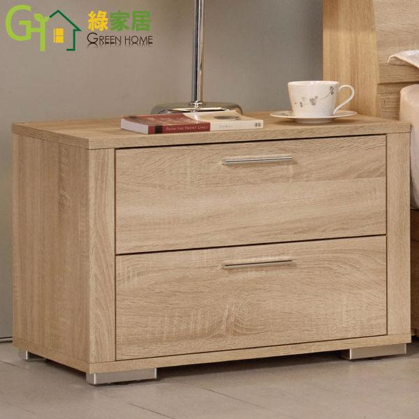 【綠家居】羅德比 時尚1.9尺橡木紋床頭櫃/收納櫃
