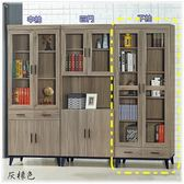 【水晶晶家具/傢俱首選】CX9686-4芮茲2.7*6.4尺灰橡色下抽書櫃~~雙色可選