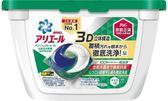 Ariel 3D抗菌洗衣膠囊18顆盒裝(室內晾乾型)