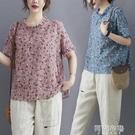 民族風上衣 棉麻短袖T恤夏季復古文藝寬鬆大碼百搭減齡民族風亞麻碎花上衣女 阿薩布魯