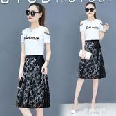 氣質連身裙套裝女2019夏季新款流行露肩洋氣減齡兩件套裙子潮『艾麗花園』