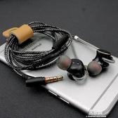 耳機入耳式 電腦手機通用有線控帶麥金屬重低音炮魔音樂耳塞耳麥     易家樂