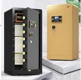 保險櫃辦公室大型1.5米1/1.2米超大空間家用大容量文件密碼保險箱 可然精品