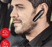 藍芽耳機havit/海威特 I11無線藍芽耳機入耳塞掛耳式開車運動超長待機迷你超小可接全館免運 二度