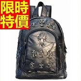 後背包-真皮休閒學院風潮流創意品味日韓男女-雙肩包包-61s2【巴黎精品】