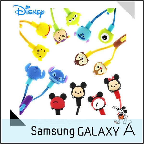 ☆正版授權 迪士尼 TSUM TSUM 可愛造型入耳式線控耳機 SAMSUNG GALAXY A3/A5/A7/A8/A5 A7 (2016)/ALPHA G850F