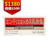 [折扣碼yahoo2019]秉新 好益生乳酸菌 粉劑 90包/盒