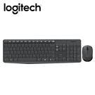 【logitech 羅技】MK235 無線鍵盤滑鼠組 【限量送束口收納袋】