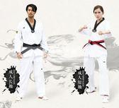 成人兒童男女款初學跆拳道服LG-3200