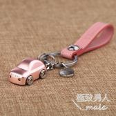 可愛創意韓版情侶鑰匙鏈掛件LVV2450【極致男人】
