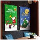 《不囉唆》聖誕 掛旗40*80CM (可挑色/款) 聖誕飾品 掛旗 布掛旗 聖誕節裝扮【A433937】