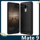 HUAWEI Mate 9 戰神碳纖保護套 軟殼 金屬髮絲紋 軟硬組合 防摔全包款 矽膠套 手機套 手機殼 華為