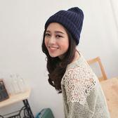 毛帽 針織帽 粗針織毛線帽 保暖  (預購)【SV5204】快樂生活網