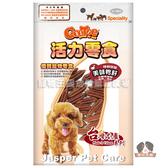 《缺貨》【寵物王國】活力零食-TR93鴨肝六角小香腸180g