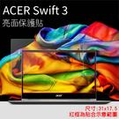 ◇亮面螢幕保護貼 Acer 宏碁 Swi...