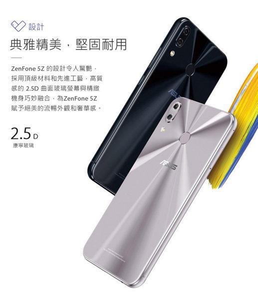 ASUS ZenFone 5Z ZS620KL 6G/128G【附保護套★加送螢幕保護貼】