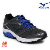 【Mizuno美津濃】男款慢跑鞋 WAVE IMPETUS 4 一般型 -海藍黑(J1GC161311)【全方位運動戶外館】