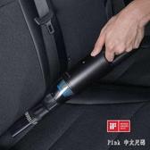 車載便攜吸塵器家用手持汽車迷你小型手持大功率強勁吸力 JY19041【Pink中大尺碼】