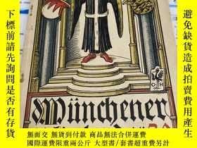 二手書博民逛書店MUNCHENER罕見LAVENDER(教堂年曆)1930年Y3