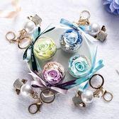 永生花 天天永生花鑰匙扣車掛飾禮盒送女生男生禮物生日禮物保鮮花