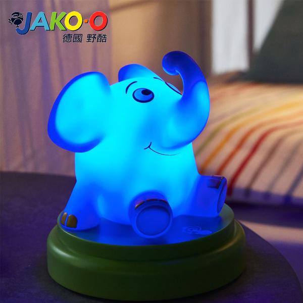JAKO-O-德國野酷-LED大象夜燈