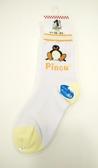 【震撼精品百貨】Pingu 企鵝家族~襪子-白底