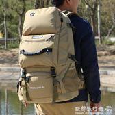 戶外雙肩包男女運動登山包40L 大容量旅行背包學生書包旅游包igo  歐韓流行館