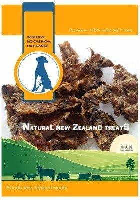 『寵喵樂旗艦店』【袋裝】《100% 天然紐西蘭寵物點心》牛肉片 500g /狗零食