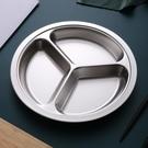 分隔盤 304三格分格快餐盤不銹鋼圓形學校食堂學生分餐飯盤菜盤子