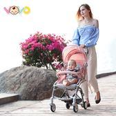 折疊可坐躺寶寶兒童小孩簡易口袋迷你傘車