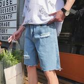 夏季新款男士寬鬆破洞五分褲韓版潮流毛邊牛仔褲ins港風學生短褲 台北日光
