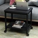收納櫃 可移動茶几簡約現代小戶型小方桌沙發櫃邊几角几床頭櫃小桌子帶輪 618購物節