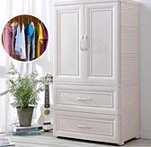 兒童多層抽屜式雙開門收納櫃塑料衣櫃儲物櫃嬰兒整理櫃寶寶小衣櫥QM 向日葵