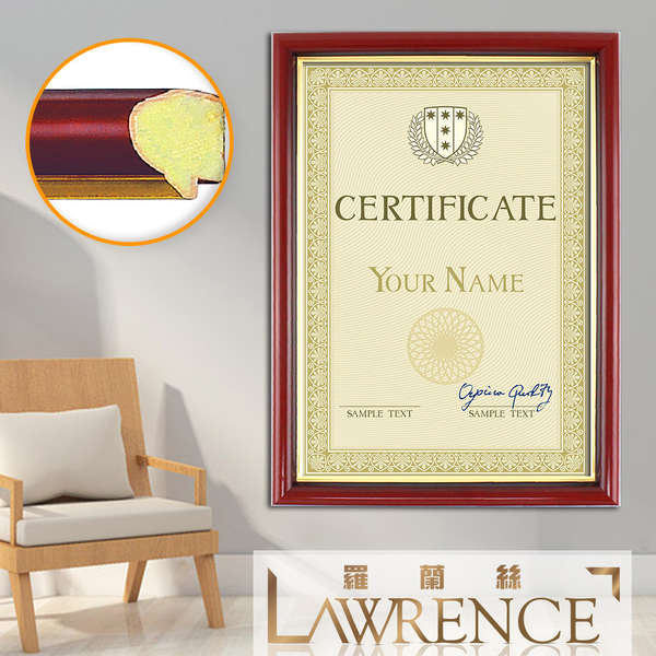 【Lawrence羅蘭絲】紅木色金邊實木相框 證書框 獎狀框8x12吋 畫框 木框 照片框 相片框 客製-727
