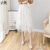 白色網紗半身裙百褶a字款紗裙女2020年夏季高腰中長款短裙子長裙 韓語空間