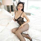 性感情趣內衣女連體網襪黑色露乳開襠日系透明誘惑吊帶絲襪套裝騷  艾尚旗艦