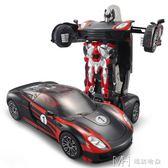 聲控變形遙控汽車電動賽車大號金剛機器人模型男孩玩具        瑪奇哈朵