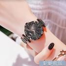手錶女 手錶女時來運轉女錶時尚風名牌防水女士手錶