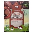 米森~有機熱可可-黑巧克力30公克x8包...